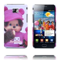 Baby Trolls (Knallrosa Keps) Samsung Galaxy S2 Skal