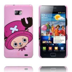 Cute Cartoon (Stor Rosa Hatt) Samsung Galaxy S2 Skal