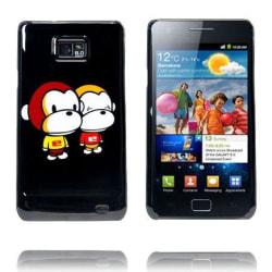Happy Cartoon (Två Apor) Samsung Galaxy S2 Skal