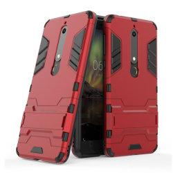Nokia 6.1 (5.5-inch) mobilskal plast och TPU material skydda
