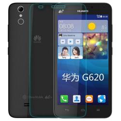 Huawei Ascend Y550 Härdat glas 0,3mm Transparent