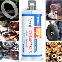 50ML Epoxy Resin AB Glue Liquid Super Strong Bond Metal Conducti