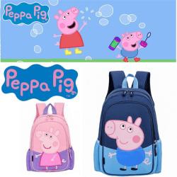 Greta Gris Peppa Pig  skolväska ryggsäck 2st Färger  Pink Rosa