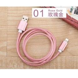 3 m USB-laddningskabel för iphone
