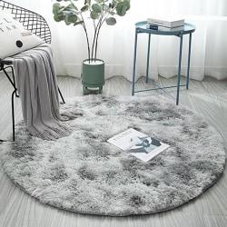 Gradient rund matta lämplig för sovrummet vid sängen Water gray 120*120cm