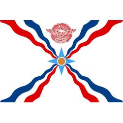 Assyriska flaggan