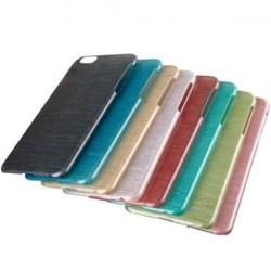 iPhone 5/5S/SE | Borstad Aluminiumimitation Guld