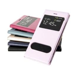 FlipCover Sony Xperia M2 (D2303) Ljusrosa