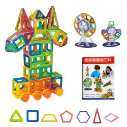 Byggdelar för barnlek - En perfekt present för barn (124 st) multifärg