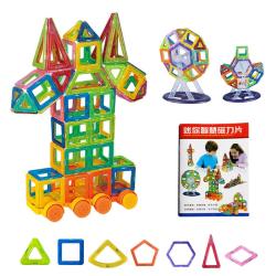 Byggdelar för barnlek - En perfekt present för barn (224 st) multifärg