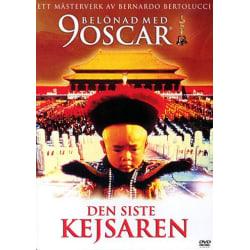 Den siste kejsaren - DVD