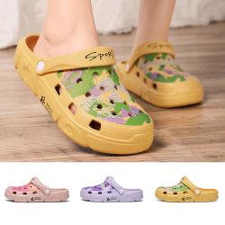 Dam sandaler sommar mjuka sulor hål skor vackra tofflor Gul 39