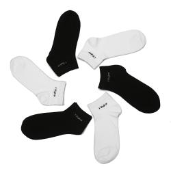 4 par sockor, one size 35-40 Svart one size