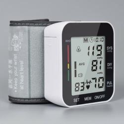 Automatic Digital Wrist Sphygmomanometer Machine Home Test