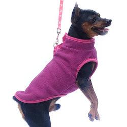 Pet Puppy Cat Dog Fleece Coat T-shirt Warm Jacket Vest Purple-Red M