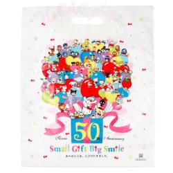Hello Kitty Sanrio 50 År Plastpåse multifärg