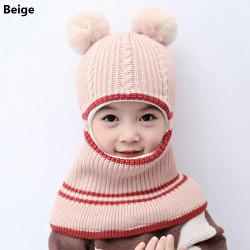 Baby Beanie Hat Neck Face Guard Children Knitted  Cap BEIGE beige