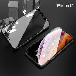 360 magnetiskt metallfodral för iphone 11 12 Dubbelsidig härdat G