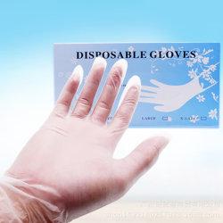 50 PCS Transparent Disposable PVC Gloves Dishwashing/Kitchen/Med S