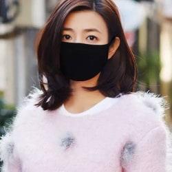 Tvättbar Ansiktsmask Två lager svart