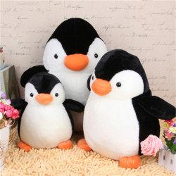 Lovely Penguin Stuffed Animal Plush Soft Toys Gift Cute Doll Pil 0 0