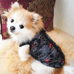 Pet Dog Vest Winter Sleeveless Zipper Coat with Leash Ring Black M