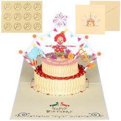 3d födelsedagskort dyker upp födelsedagskort Grattis på födelsedagen circus des