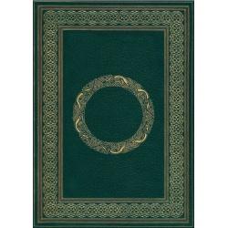 Celtic Journal 9788883959134