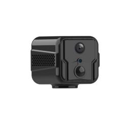 ICookyCam trådlös kamera med rörelsedetektor, 2600mAh