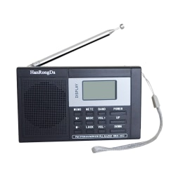 Portable Full-band Digital Tuning Multiband Stereo Tuner as the picture