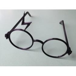 Färg:Svart) Harry potter glasögon (glas ingår ej)