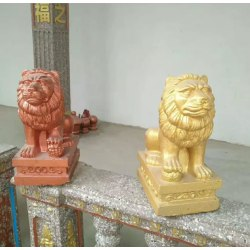 Mycket dekorativt Lejon i Betong 1st 38cm höga