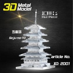 3D Pussel Metall - Berömda Byggnader - Goju-no-to