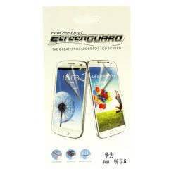 Skärmskydd Huawei Y6 Pro (TIT-L01)