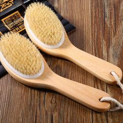 Body Natural Bristle Dry Skin Exfoliation Brush Massager Bath S