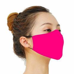 Munskydd, Tvättbar Skyddsmask med Filter - Pink