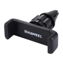 HAWEEL Universal mobilhållare, fläktfäste