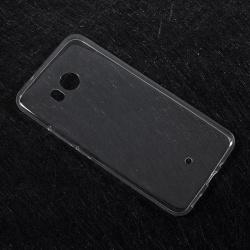 Supertunt skal för HTC U11