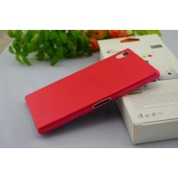 Sony Xperia Z1 L39h Skydd Skal Case Röd Röd