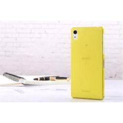 Sony Xperia Z2 Skydd Skal Fodral Case Soft Gel Gul Gul