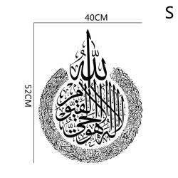 ayetel kursi heminredning väggdekor islamisk väggkonst ayatu