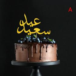 Eid Mubarak Cake Toppers Party Ramadan Decor Cupcake Topper Mus A