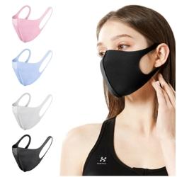 [ 4 PACK ] Tvättbar mask - Munskydd/Skyddsmask (Vuxen) Rosa - 4st