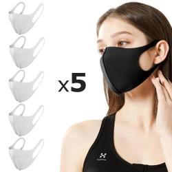 5 Pack Tvättbar mask Munskydd Skyddsmask Grå (Vuxen) Grå - 5st