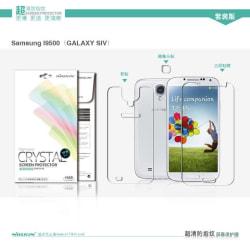 Antireflective Skärmskydd + Baksidesskydd  till Samsung Galaxy S