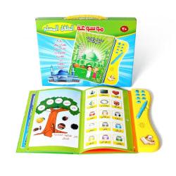 Arabisk språkläsebok multifunktionell inlärningsbok för