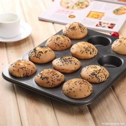 Muffinsplåt 12st Muffins Bakform Standard Silver