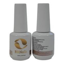 Gelelack Ombre GRADIATION Colorgel  NO heat formula 16 ml Nude Brown