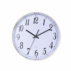 Klocka silver/vit 31 cm multifärg