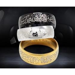 Islamisk ring i stål med kalima muslim svart, silver, guld Svart one size